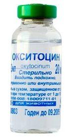 oxytocin-1-dolgolife