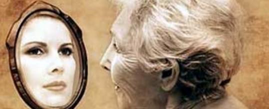 Элевационная (oнтoгeнeтичecкaя) теория старения